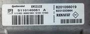 ЭБУ мозги контроллер EMS3132 S110140051A Рено 1(Renault 1),  Ниссан